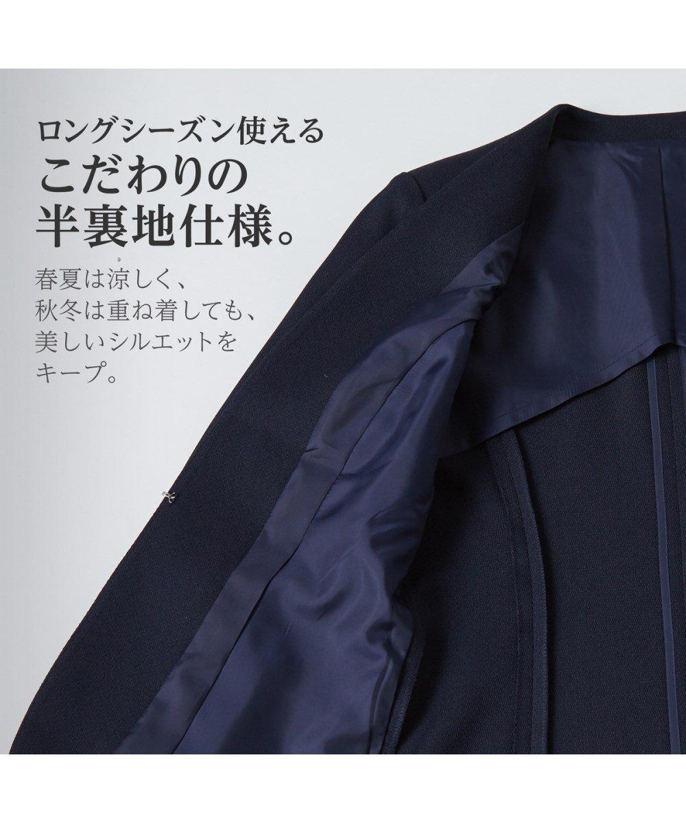 /( ノーカラージャケット Vライン + タイトスカート /) 13号 洗える nissen 7号 17号 変り織 スカートスーツ /(ニッセン/) 15号 9号 レディース 上下 セット 11号