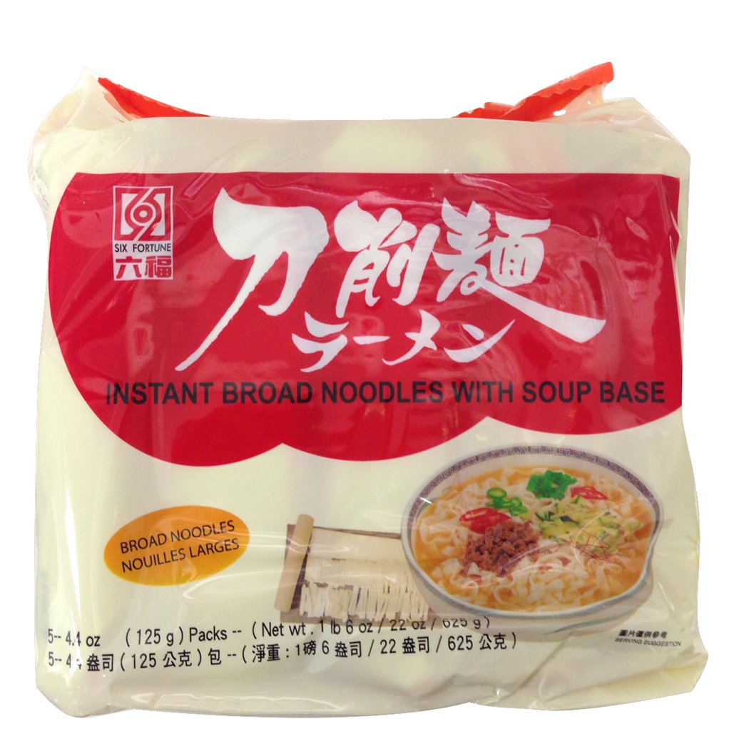 Six Fortune Instant Broad Noodles with Soup Base 4.4oz X 5bags by Six Fortune
