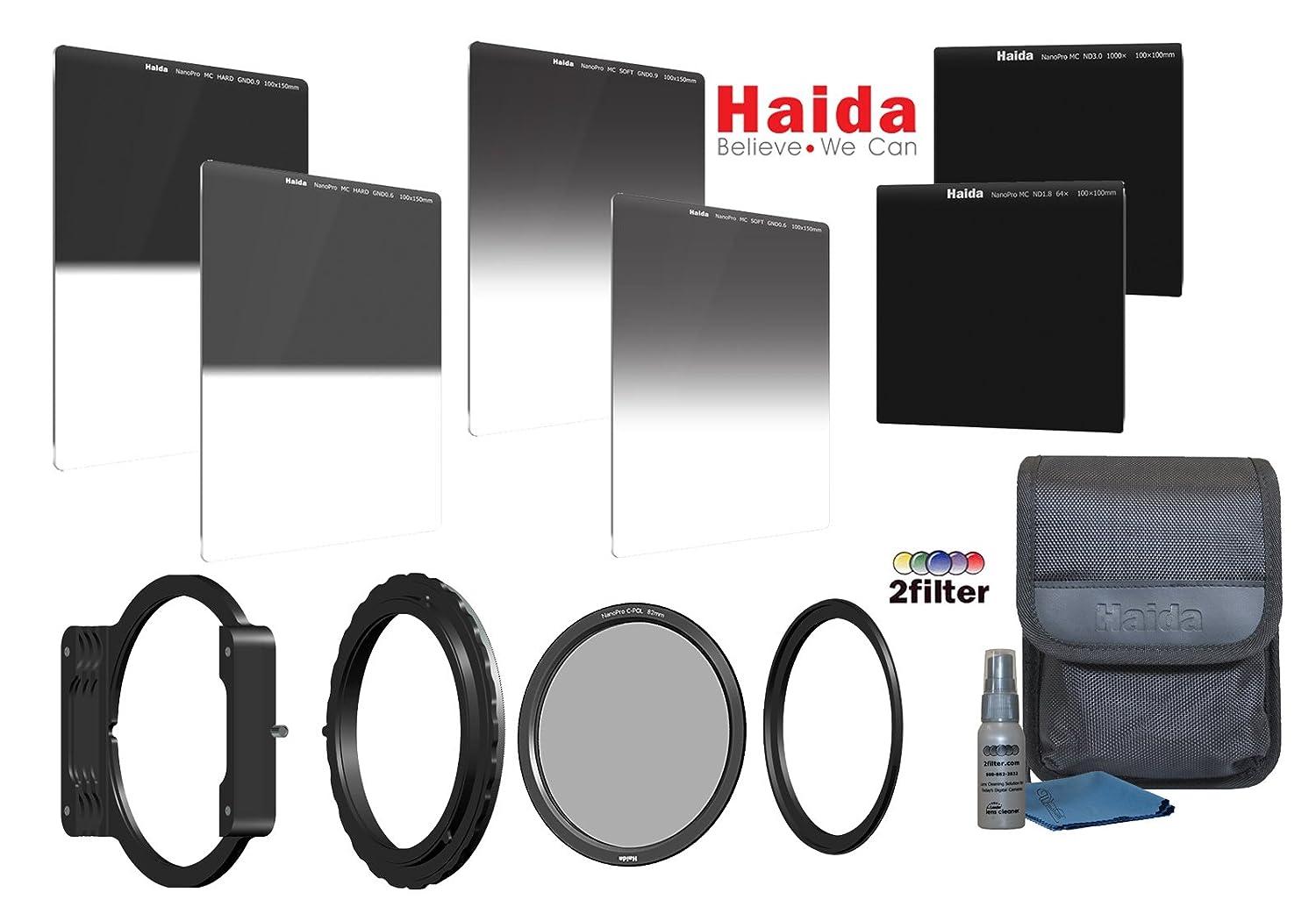 Haida NanoPro 100-proすべてEssentialsフィルタ&ホルダーキット100 mm Includes 7フィルタ: CPL、1.8 ND、3.0 ND、ソフトGrad 0.6 &、0.9ハードGrad 0.6 & 0.9 6-filterポーチおよび2フィルタクリーニングキット   B07CP2WGVX