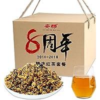 安够 8周年精选红茶套餐(金丝滇红+经典58松针+金芽+红金螺+工夫红茶)共400克