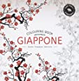 Giappone. Colouring book antistress