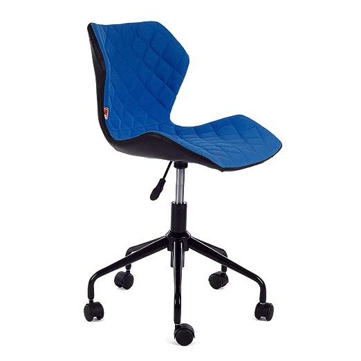 MY SIT Silla de Oficina giratoria Escritorio Taburete Altura Ajustable Cuero sintético sillón diseño Silla Nuevo INO Azul/Negro