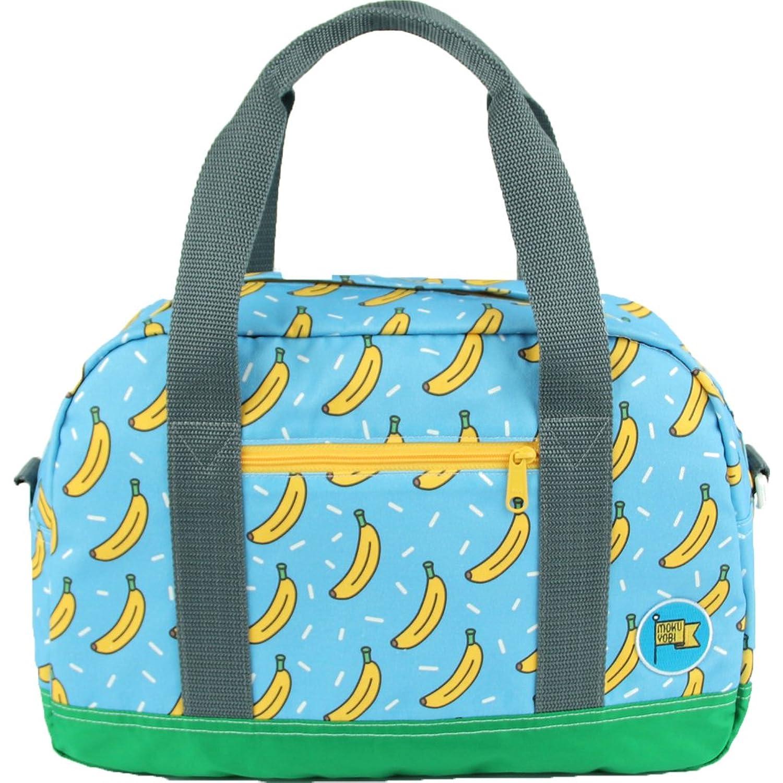 2f9a835b986d Mokuyobi Greyson Tote Bag - Banana  5ZYga0210507  -  28.99