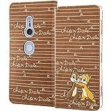 レイ・アウト Sony Xperia XZ2 ディズニー ケース 手帳型 スタンディング カーシヴ チップ&デール RT-RDXZ2T/CD