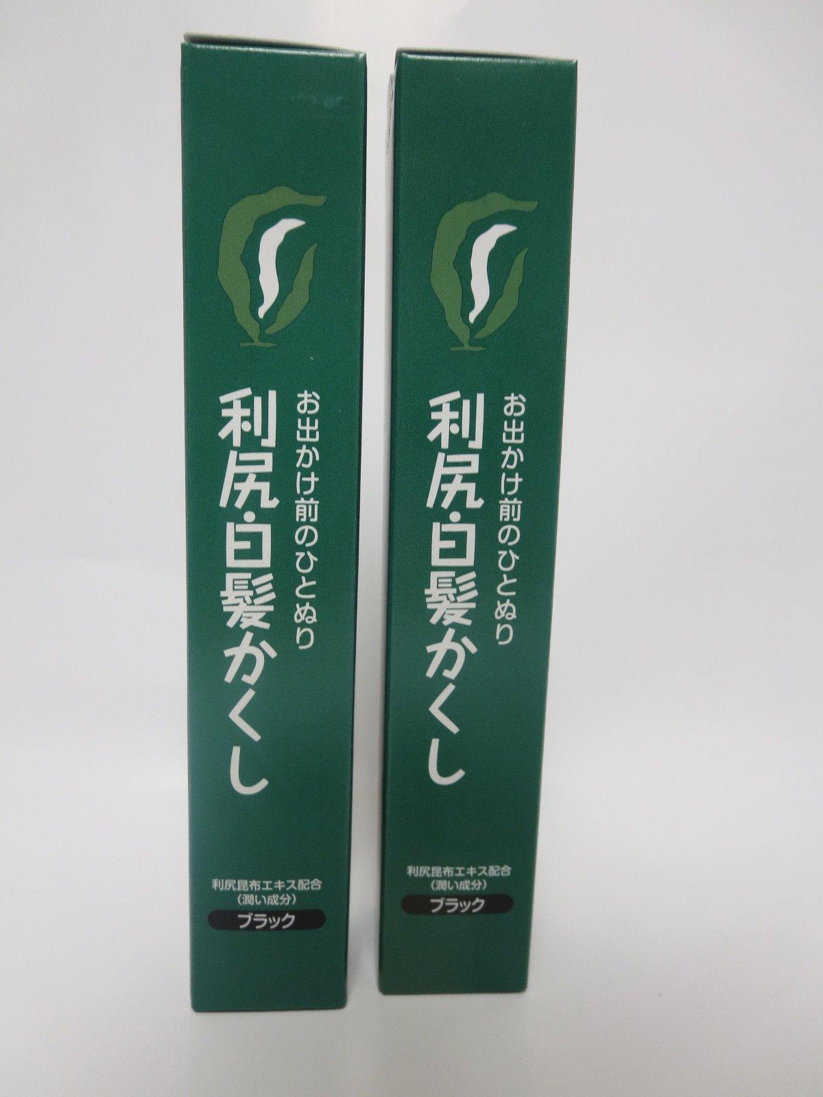 Rishiri Hair coloring sticks 2 set black by Rishiri