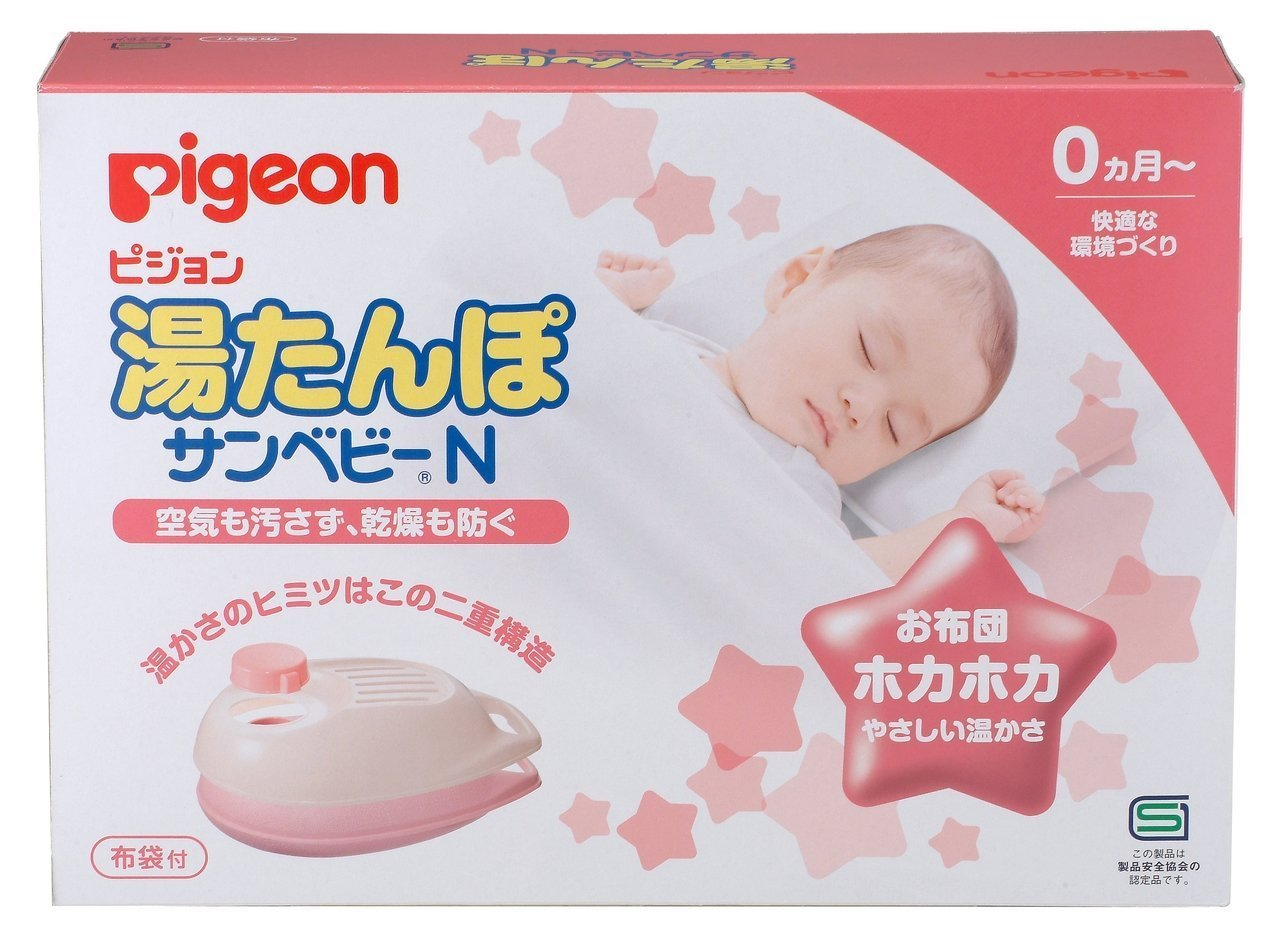 Pigeon Hot-water Bottle Sun Baby N 1.9l by Pigeon
