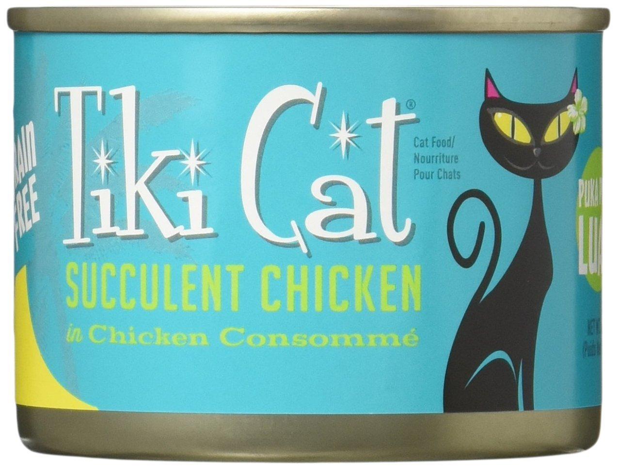 Amazon.com : Tiki Cat Puka Puka Luau Succulent Chicken in Chicken ...