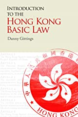 Introduction to the Hong Kong Basic Law Paperback