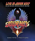 Live In Japan 2017: Escape + Frontiers [Blu-ray] [Import]
