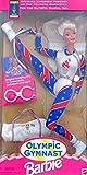Barbie OLYMPIC GYMNAST BARBIE DOLL Licensed ATLANTA 1996 OLYMPIC GAMES (1995)