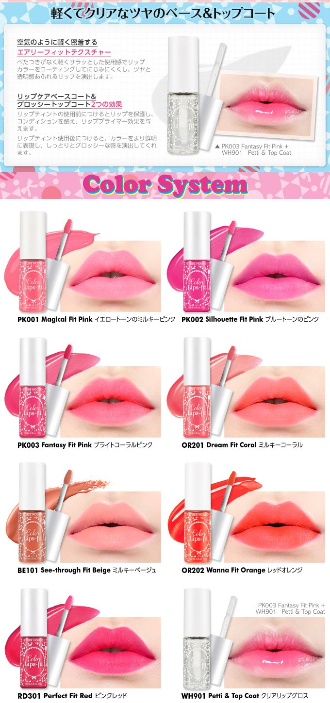 Amazon.com : ETUDE Color Lips-fit #OR202 : Beauty