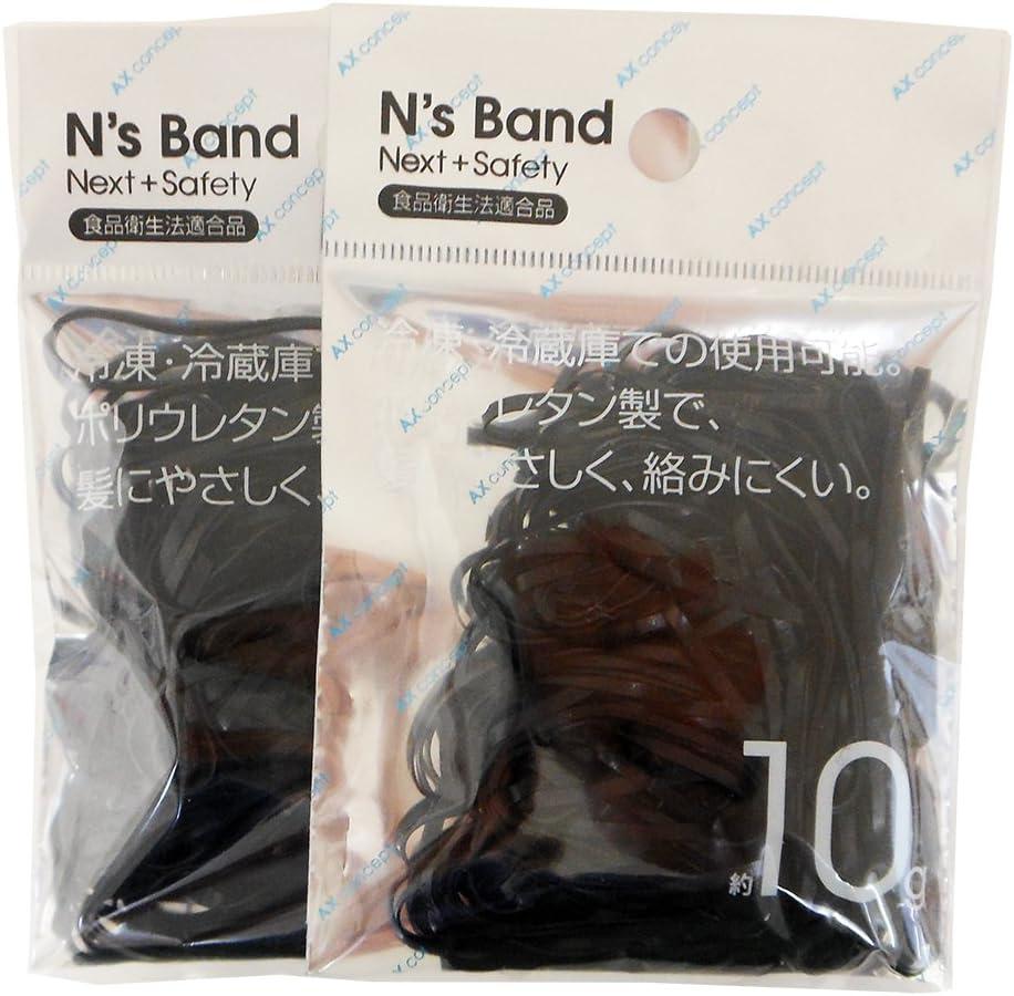 アックス 輪ゴム N's Band ブラック