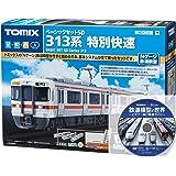 【Amazon.co.jp 限定】TOMIX Nゲージ ベーシックセットSD 313系 特別快速 90173 【鉄道模型の世界DVD】付 鉄道模型 入門セット