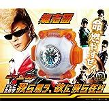仮面ライダーゴースト テレビ主題歌 我ら思う、故に我ら在り(CD+オリジナルゴーストアイコン(玩具))