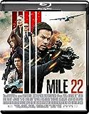 マイル22[Blu-ray]