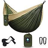 CozyHoliv Camping Hammock, Portable Parachute Hammocks for Outdoor Hiking Travel Backpacking - 210D Nylon Hammock Swing…