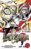 D.Gray-man 11 (ジャンプコミックス)