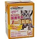 ドギーマン ねこちゃんの国産牛乳 1歳までの成長期用 200ml×24個入り 【ケース販売】