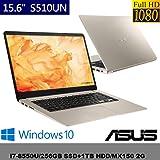 """Asus Vivobook S510UN-BQ147T ( Intel Core i7 8550U / 16GB DDR4 RAM / 1TB HDD+256GB SSD / 15.6"""" Full HD / Backlight Keyboard / Win 10 ) Gold with MX150 2GB NVidia GeForce Graphics"""
