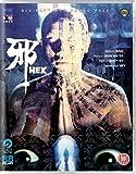 Hex - DUAL FORMAT [DVD/Blu-ray]