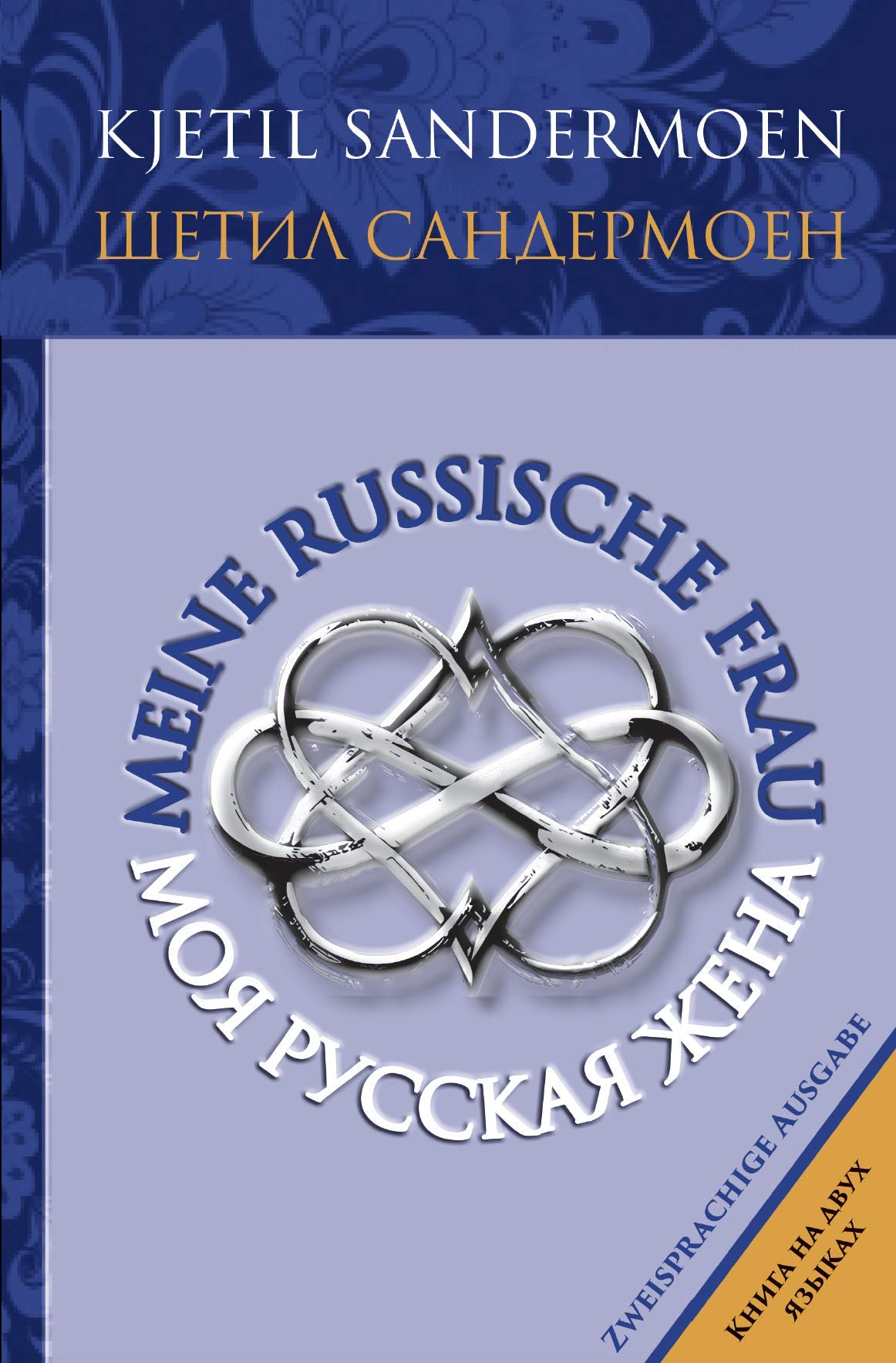 Russische frau die Russische Frauen.