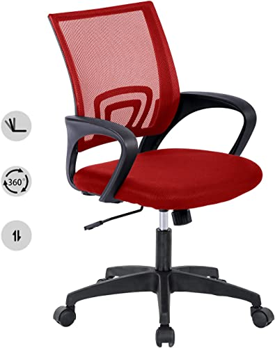 HCB Office Chair