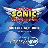 Green Light Ride (Short Ver.)