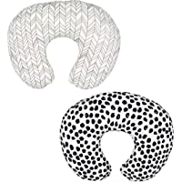 2 Pack Nursing Pillow Cover Slipcover for Breastfeeding Pillows, Soft and Comfortable Safely Fits On Standard Infant…
