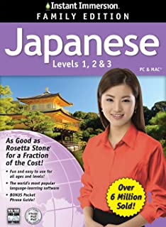 Instant Immersion Japanese Family Edition Levels 1,2,3