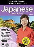 Instant Immersion: Japonés Edición Familiar Niveles 1,2, y 3