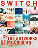 SWITCH Vol.35 No.6 THE ARTWORKS OF Mr.Children