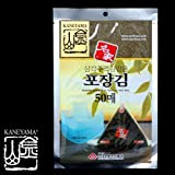 Kaneyama Seaweed Wrappers for Triangular Onigiri Rice Ball (50 Sheets Refill)