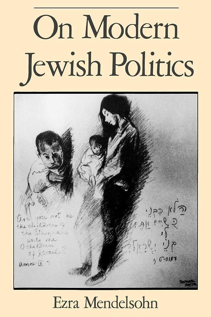 織る時々The Wealth of Religions: The Political Economy of Believing and Belonging (English Edition)