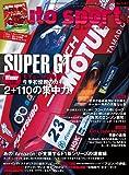 AUTO SPORT - オートスポーツ - 2018年 5/25号 No.1481