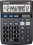 キャノン 電卓 12桁 ミニ卓上サイズ 時間計算 商売計算機能 LS-122TSG グレー
