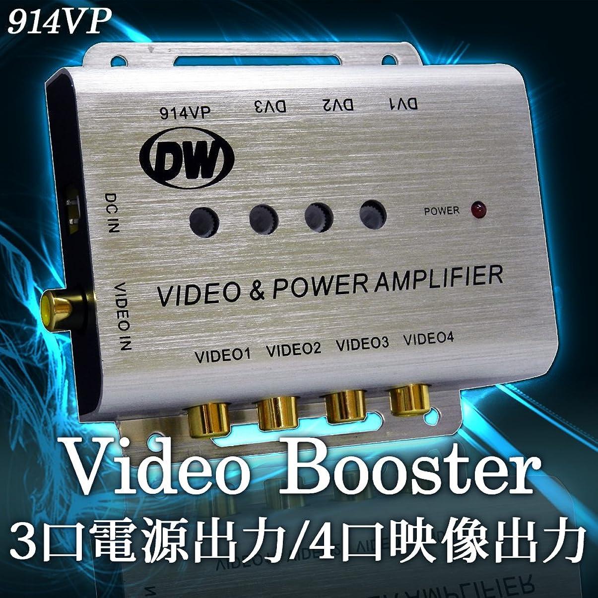 はず寺院スクラップブックアルパイン(ALPINE) AUX変換/ビデオ入力ケーブル KCE-250IV