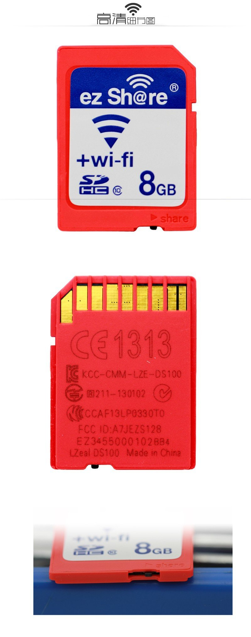 Ez Share WiFi Sd Card Flash 32G Capacity Sdhc Sdxc Memory Sd Card 4G 8G 16G C10 Camera (32GB)