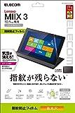 【2015年モデル】エレコム Lenovo miix3 10.1inch 液晶保護フィルム 指紋防止エアーレス加工 反射防止タイプ TB-LEM310FLFANG