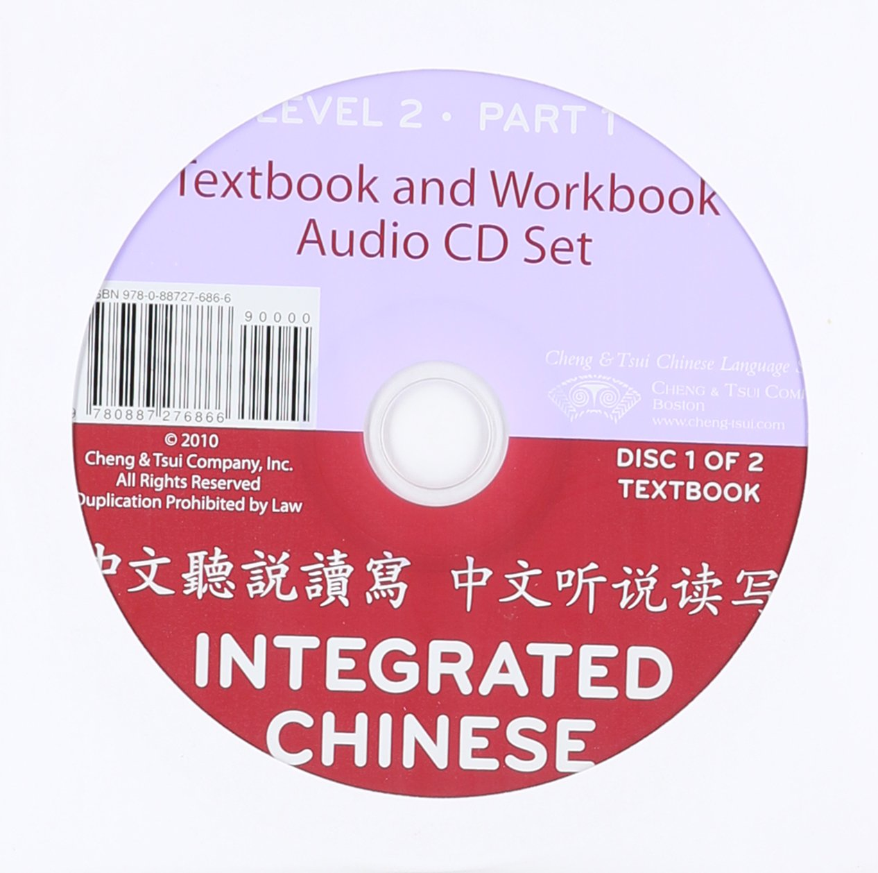 Integrated Chinese: Audio CDs Level 2, Part 1 (3rd Edition) (Chinese and English Edition)