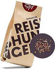 Reishunger Bio Quinoa, Rot, Peru (3 kg) - erhältlich in 200 g bis 9 kg