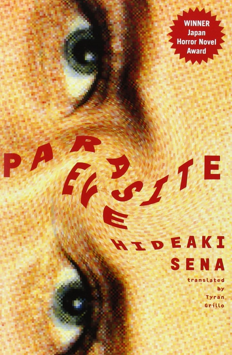 Parasite Eve - Cover