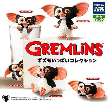グレムリン ギズモいっぱいコレクション [全5種セット(フルコンプ)]