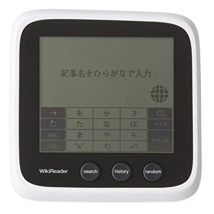 Amazon com : BLUEDOT Wiki leader BWR-01 (japan import