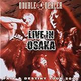 FATE&DESTINY TOUR 2005 LIVE IN OSAKA