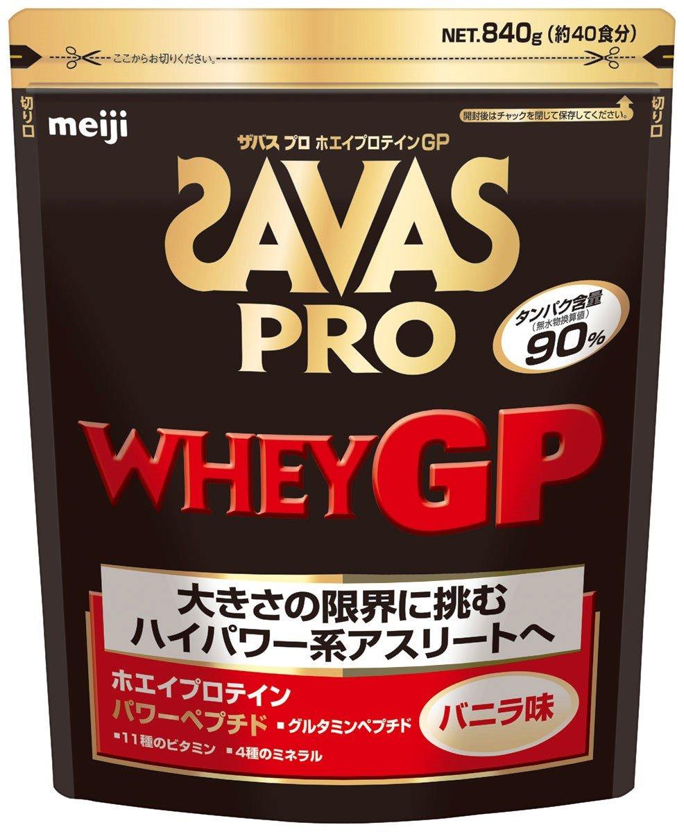 Savas professional whey protein GP vanilla flavor [40 servings] 840g