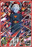 スーパードラゴンボールヒーローズ第6弾/SH6-SEC2 大神官 UR