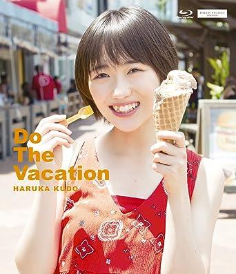 Amazon.co.jp | Do The Vacation...
