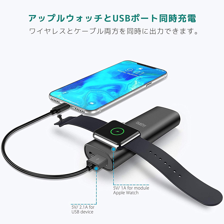 GLAVREE Apple Watch モバイルバッテリー