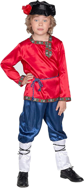Vkostume Disfraz Tradicional Ruso para niños de Europa Oriental   Traje Tradicional Ruso   Disfraz de Ucrania   Chicos eslavos/Disfraz, Rojo, S: Amazon.es: Ropa y accesorios