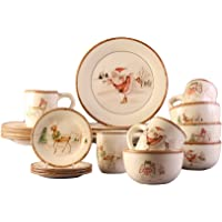 American Atelier Christmas Twig 20-Piece Dinner Set